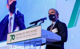'For the next 70 years': Readers congratulate The Korea Times on its 70th anniversary [VIDEO]