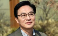 Former lawmaker Chung found dead