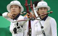 Rio 2016: S. Korea wins gold in women's archery team