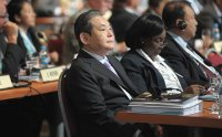 Samsung Chairman Lee Kun-hee resigns from IOC