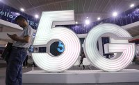 How does 5G technology work?