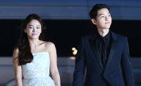 'Korean Wave' celebrity couple to split