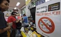 South Koreans are boycotting anything Japanese