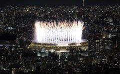 2020 Tokyo Olympic Games kick off