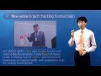 [Today's topic news] 기술의 새로운 물결 '인간 두뇌에 접속하기'