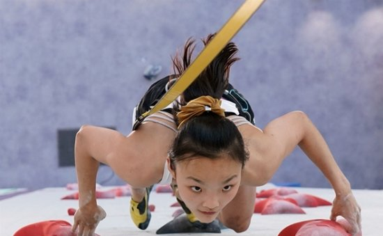 Seo Chae-hyun reaches finals of women's sport climbing