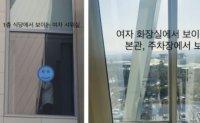 Luxury hotel in Jeju in hot water over bungled management of sauna