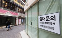 Myeong-dong losing luster as tourist shopping destination