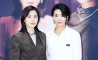 TvN's female-centric series 'Mine' off to strong start