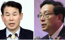 Watchdog to continue legal battle with Woori chair