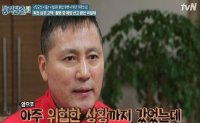 Actor Lee Il-jae dies of lung cancer