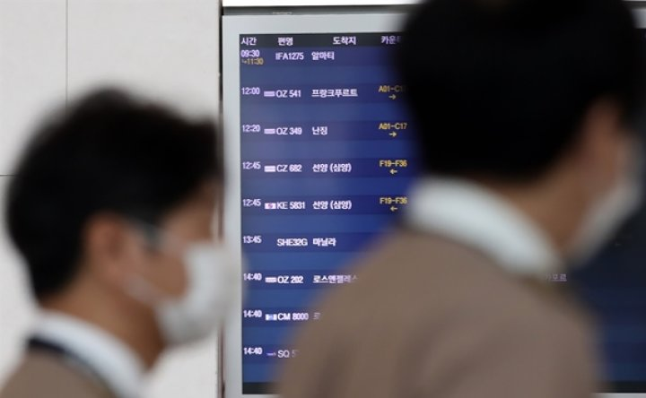 Korea resumes some flights to China as demand grows