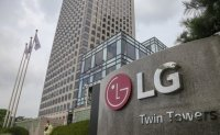 LG seeking patent lawsuits as source of cash