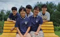 Winners of 9th Korea Multicultural Youth Awards - Outstanding volunteers