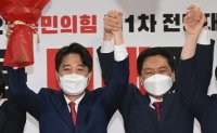 Lee Jun-seok wins surprise victory to head main opposition as youngest-ever leader