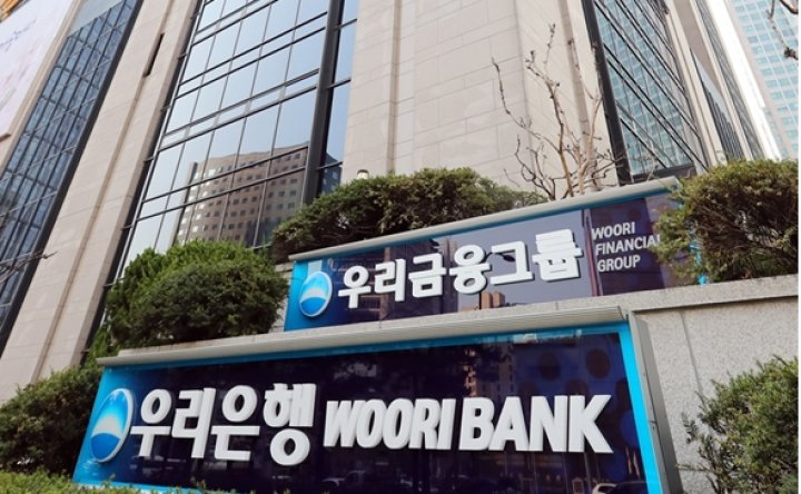 Will Woori team up with PEF for Prudential takeover?