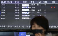 Airlines, travel agencies panic over Japan's entry restrictions