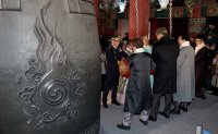 Bosingak bell-ringing ceremony becomes Seoul's 'future heritage' for January