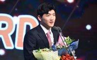 Korean volleyball MVP under investigation on suspicion of assaulting ex-girlfriend