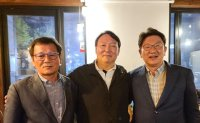 Former prosecutor general Yoon gearing up for presidential race
