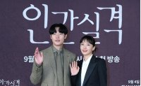 Jeon Do-yeon says 'Lost' script made her cry