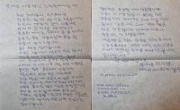 Moon receives reply from Austrian nurses known for helping Korean patients