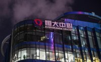 Evergrande misses 3rd round of bond coupon payments, intensifying contagion fears