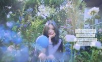 IU reveals new teaser video for comeback song
