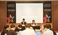 G-Star 2019 vows to shine despite Nexon's absence