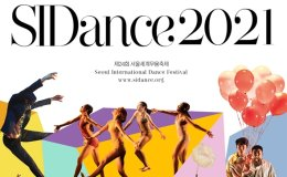 Seoul International Dance Festival to be held