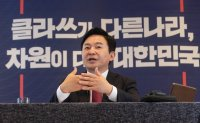 'I will upend everything Moon has done': Jeju governor declares presidential bid