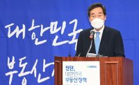 Ruling party heavyweights present cash handout idea to woo young voters