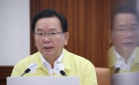 Gov't changes vaccination plan amid Moderna production issue