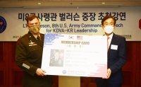 New member of Korea Defense Veterans Association