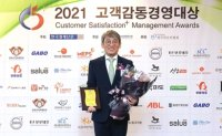 Volvo CE wins Best Prize at Customer Satisfaction Management awards