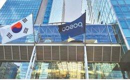 POSCO's Q3 net rises more than fourfold on robust demand