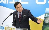 Prosecutors arrest key suspect in Seongnam land development scandal