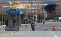Moon-Biden summit boosting Doosan Heavy shares