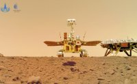 China posts new Mars photos from rover Zhu Rong, declares mission a success