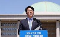 Ruling party lawmaker Park Yong-jin declares bid for president