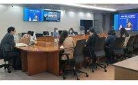 Korea proposes joint stockpile of medical, quarantine supplies for future health crises