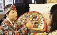 Korean shaman says she can read, fix fate