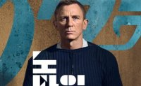 Bond movie 'No Time To Die' finally gets London premiere