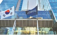 POSCO sees highest quarterly profit in 15 years