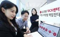 LG CNS strengthening B2B digital solutions