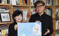 Neighborhood magazine wins Malofiej awards