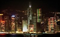 Hong Kong's lived-in home prices hit new high as economy rebounds from social unrest, coronavirus