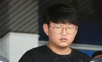 'Nth room' creator sentenced to 34 years in prison
