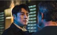 Actor Ji Jin-hee drawn to his character in 'The Road: Tragedy of One' challenge