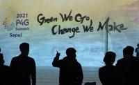 British, French, German leaders to join P4G summit: Cheong Wa Dae